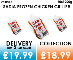 Sadia whole chicken