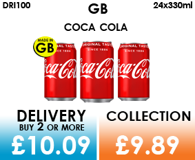 GB coca cola cans