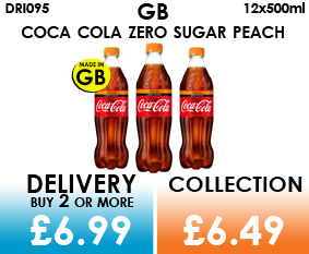 coca cola zero sugar peach 500ml