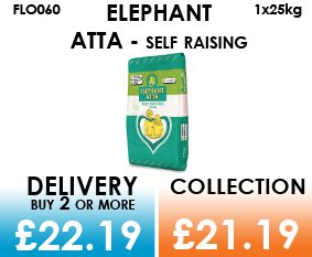 elephant atta self raising flour