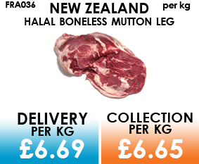 New Zealand mutton leg