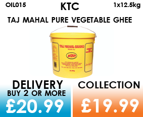 ktc pure vegetable ghee