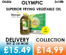 Olympic Vegetable oil